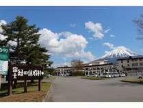 世界文化遺産登録!富士山に抱かれる施設です!
