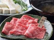 《早割14》◆お一人様1,000円お得◆三大和牛を旬の味覚と共に堪能♪【神戸牛しゃぶしゃぶ付き旬菜会席】