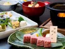 【じゃらん夏SALE】20%OFF!!旬の味覚に神戸牛ステーキを加えたお料理コース〈特選懐石〉