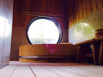 離れ【初子】高野槇の香りに包まれながら、道後の湯をお楽しみください