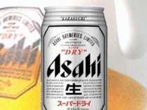 ※じゃらん限定!!※ ★☆ ビール付き~プラン。夜遅いチェックインの方におすすめデス!!☆★