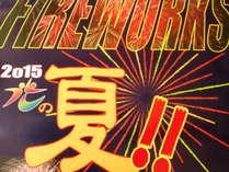 【お国じまんカードラリー】★☆クオカード3000円付得々プラン☆★プチバイキング無料朝食♪~