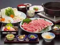 牛すき焼き鍋プラン☆(写真のお肉とお野菜は二人前です),熊本県,かんぽの宿阿蘇