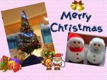 12/21(水)・22(木)★ご家族やご友人とご一緒に!少し早いクリスマスディナーバイキングプラン♪☆