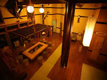 海山美味の宿 サロマ湖悠林館