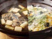 京の地味 すっぽんの丸鍋・雑炊9936円