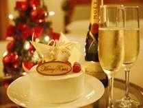 じゃらん限定【Xmas2021】ポイント4%!ケーキ&シャンパン&クリスマスツリー付き♪(アウト12時・朝食付)