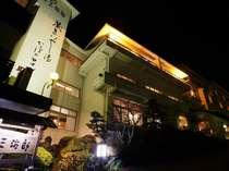 蔵王連峰230度の眺望&12の温泉 かっぱの宿 旅館三治郎
