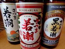 【季節限定】焼酎飲みくらべプラン
