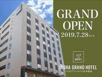 7/28 GRAND OPEN!