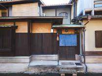 華やかな祇園界隈や、京都の中心、四条河原町にも徒歩圏内という 魅力的なロケーション