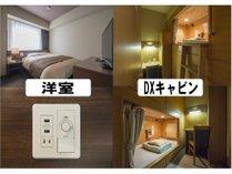 ☆館内利用券『2,500円』分付き宿泊プラン