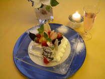 【記念日プラン】自家製ケーキと乾杯ワインの特典付き★特選ディナー≪恵み≫
