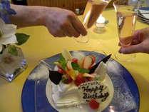 【記念日プラン】自家製ケーキと乾杯ワインの特典付き★スタンダード≪大地≫