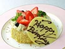 お母さんに「ありがとう」の気持ちを込めて…★特製ケーキにメッセージを添えて♪母の日プラン