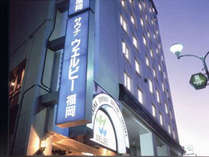 無料Wi-Fi完備、新しいタイプのカプセルホテルです