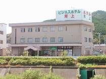 ビジネスホテル河上 (三重県)
