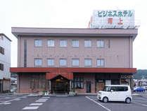 OYO 44655 Business Hotel Kawakami