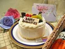 誕生日プラン・記念日のご旅行が最高の想い出となりますように心を込めてお手伝いさせていただきます。