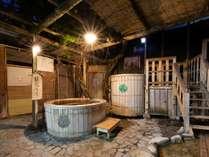【温泉】当館自慢の樽風呂