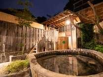 【温泉】大浴場露天風呂と樽風呂