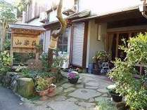 山楽荘 (神奈川県)