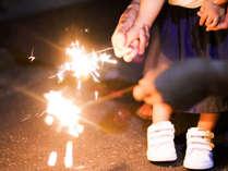 ★8月限定★手持ち花火をプレゼント♪/ホテル玄関でお楽しみいただけます!