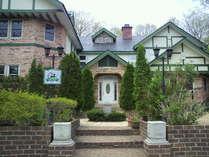 手入れが行き届いたお庭、アンティーク調の可愛い外観で皆様をお迎えします。
