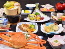 『リーズナブルプラン』大山ハーブ鶏と蟹1枚付き会席◆お値打ち価格◆源泉かけ流し(加水)の大浴場