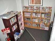 ビジネスや長期滞在の方にも大好評の雑誌・漫画コーナーです♪