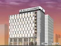 グリーンリッチホテル久留米【天然温泉六ツ門の湯】