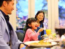 美味しいお料理と可愛い子供の笑顔で大満足!