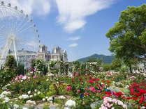 【5/13~6/5】2000品種120万本のバラ祭