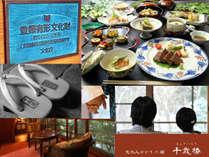 登録有形文化財の宿◆千歳楼◆へどうぞお越し下さいませ。