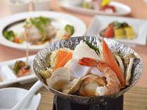【味覚プラン】魚介たっぷりの海鮮鍋を堪能♪美味しい箱根旅♪