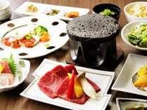 【味覚プラン】富士山の溶岩と国産牛のコラボレーション♪国産牛の溶岩焼きを堪能☆美味しい箱根旅♪