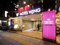 ホテル ウィング インターナショナル 横浜関内◆じゃらんnet