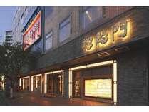 中華街の名店「招福門」!,神奈川県,ホテルウィングインターナショナル横浜関内