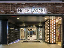 ホテルウィングインターナショナル横浜関内 (神奈川県)
