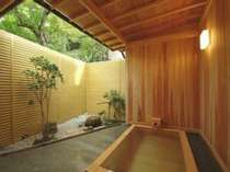 木曽ひのき源泉掛け流し貸切露天風呂(24時間、無料)