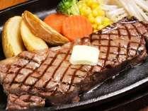 【夕食付】鉄板アツアツなステーキ・ハンバーグ!選べるディナー