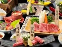 特別会席~京都牛・丹波牛・亀岡牛の和牛三種食べ比べ会席~
