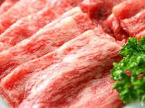 絶品の但馬牛を【すき焼き】【しゃぶしゃぶ】お好みの食べ方で♪