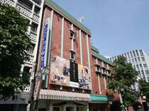 サウナ&カプセルホテル ウェルビー栄  (愛知県)