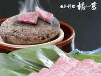 日本料理 橘菖