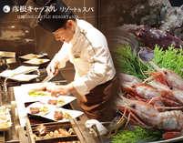 美味しさとともに楽しい時間を過ごしてもらえようライブ感を取り入れた日本料理でおもてなし。