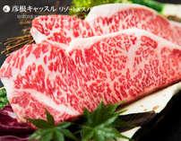 滋賀が誇る「三大和牛」ともいわれる近江牛。霜降りサーロインの旨みをご堪能ください。