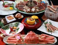 料理長足立の極味会席「柴山、津居山かにづくし会席」。旬のカニを贅沢に使った会席料理。