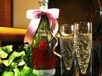 バラの花束のスパークリングワインフィオーレ デル アモーレ特別な日のお食事にワインを