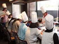 グランシェフの料理教室